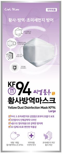 KF-94.png