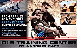 Stages Israel OIS training center by Aaron Elbaze