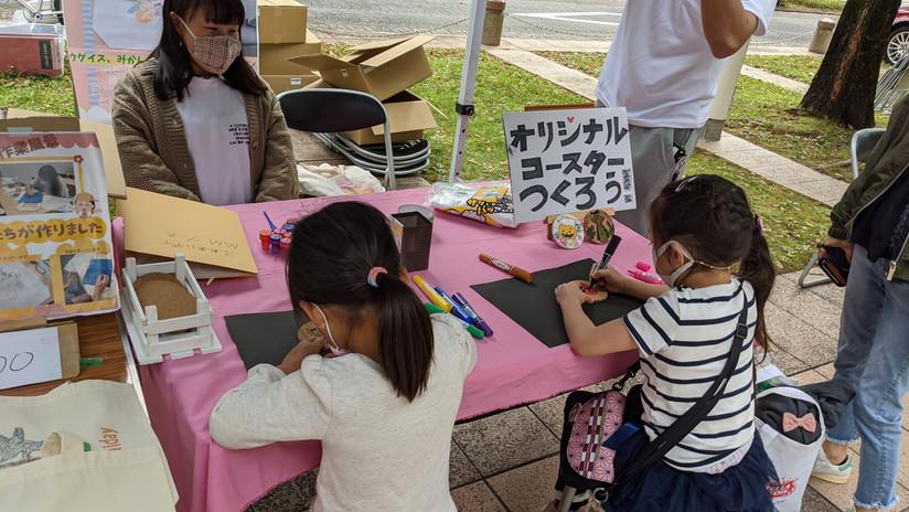 子ども向けワークショップの開催