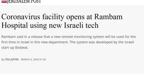 Monitoring in 15 hospitals across Israel