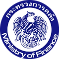 1200px-Seal_of_the_Ministry_of_Finance_of_Thailand.svg.png