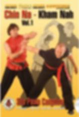 buy-dvd-kung-fu-chin-na-vol1.jpg