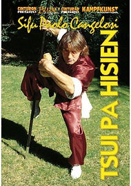 download-dvd-tsui-pa-hsien-kung-fu-drunk