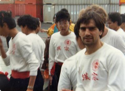 1985 Danza del Leone Hong Kong