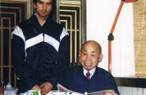 1984 SIFU CHAN E SIFU