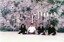 1981 Gruppo