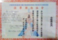 2002-francia-diploma.jpg