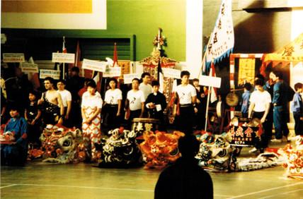 1988 Parigi Lion Dance