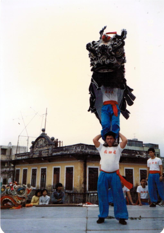 1986 Macao Lion Dance