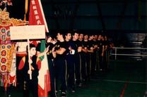 1988 Parigi Team Italia