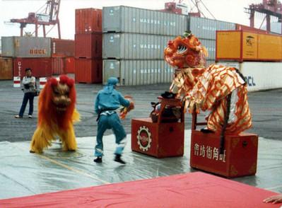 1985 LION DANCE