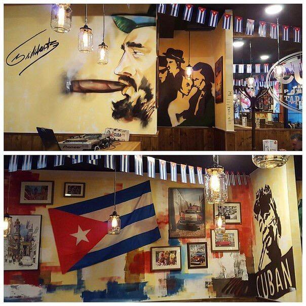 Куба бар