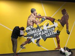Граффити в спортзале