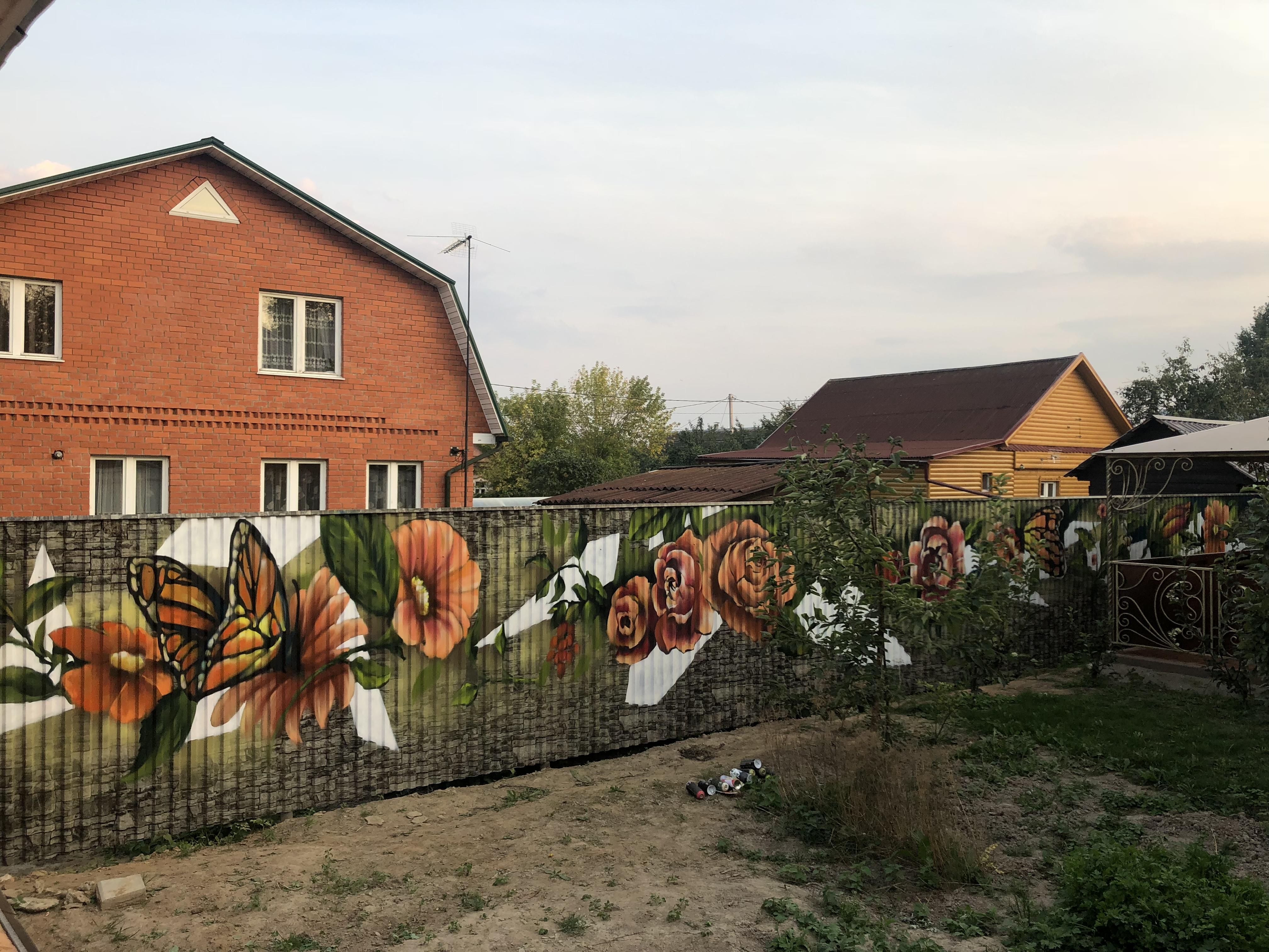 Профессиональное граффити оформление