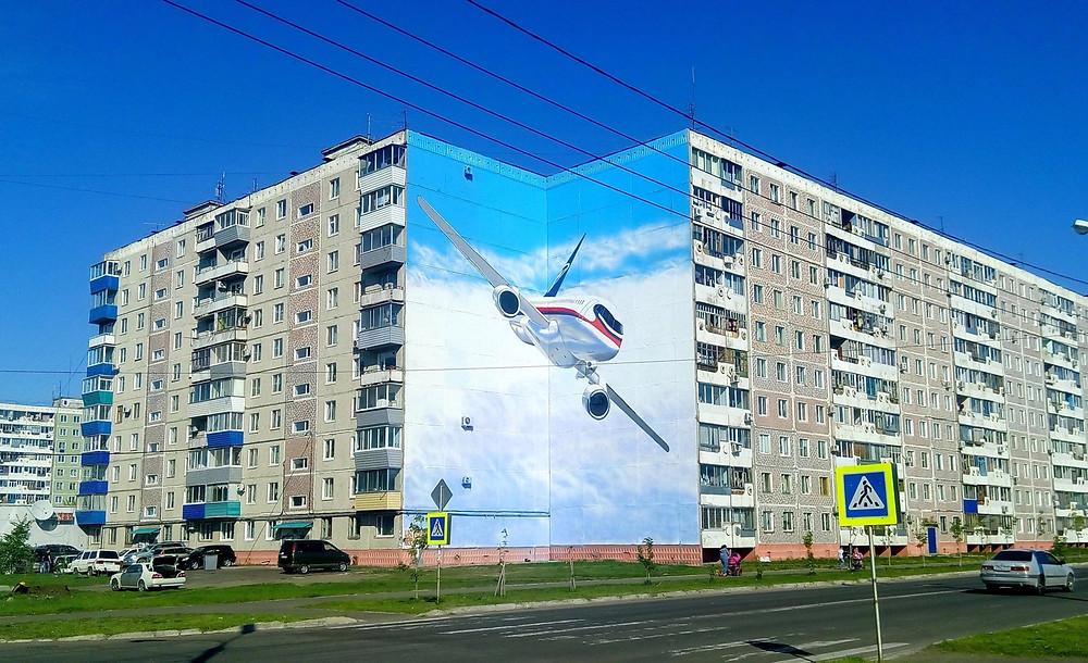 Граффити оформление фасадов, заказчик администрация города.