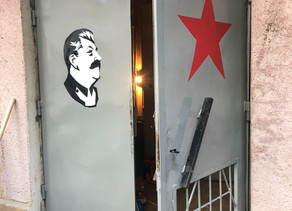 Роспись входа в бункер
