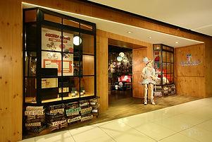 MONOYONO Storefront 2.jpg