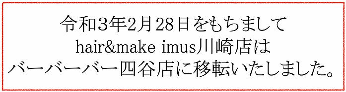 スクリーンショット 2021-03-17 16.41.59.png