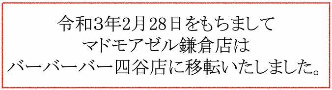 スクリーンショット 2021-03-17 16.36.38.png