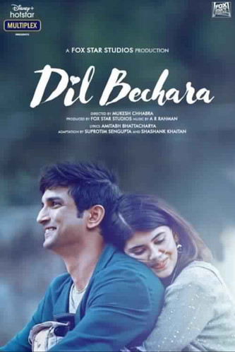 An engaging love story, 'Dil Bechara' - Movie Review