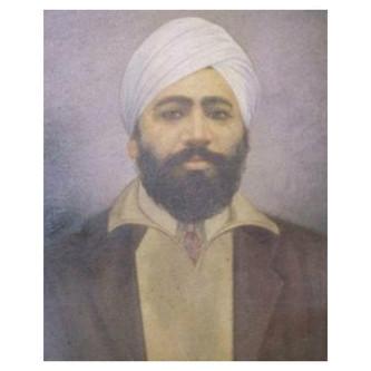 Who was Shaheed Udham Singh?