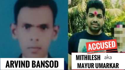 Will progressive Maharashtra tolerate second Khairlanji? Arvind Bansode's case worsens.