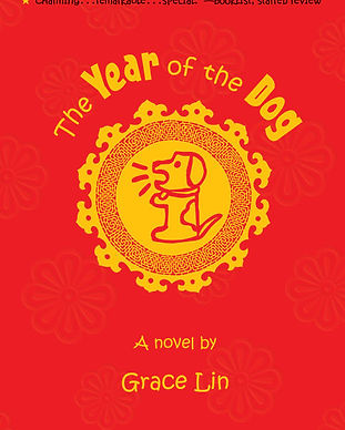 The Year of the Dog.jpeg