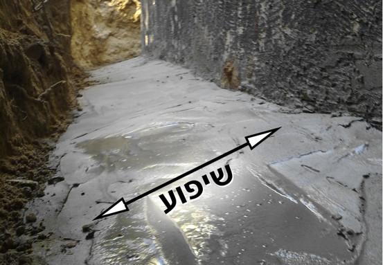 מריחת בטון בתחתית קיר תת קרקעי