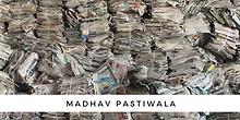 Pastiwala