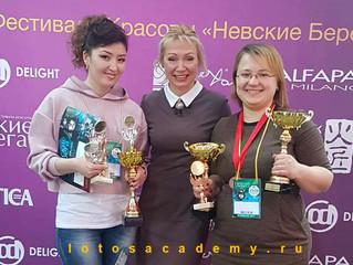 """""""Невские берега 2017 г."""""""