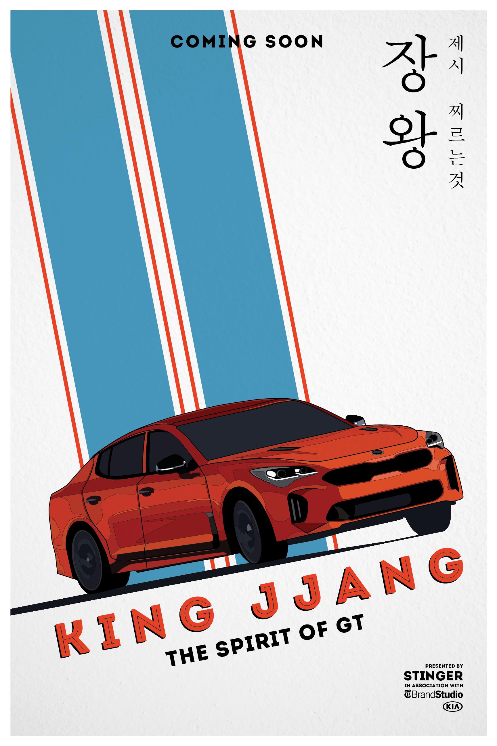 Kia_Stinger_poster_36x24
