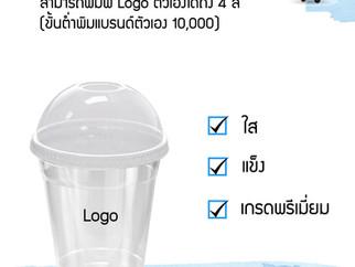แก้ว PET คุณภาพสูง