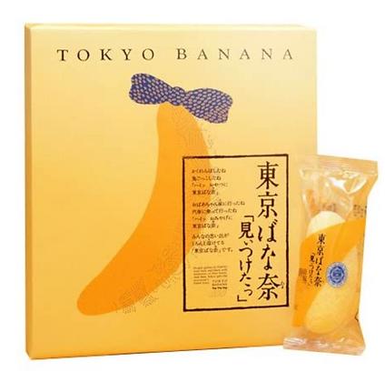 """ขนมโตเกียวบานาน่า """"มิตซูเก็ตต้า"""" 8 ชิ้น"""