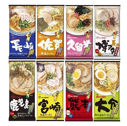 Marutai Kyushu Local Bar Ramen Series 2 มื้ออาหาร 8 ชนิด