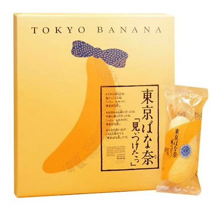 "Assortment of 8 pieces of Tokyo Banana ""Mitsuketta"""