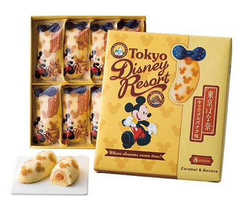 Mickey Mouse Tokyo Banana Caramel Banana Flavor [Tokyo Disney Resort Limited]