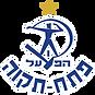 Hapoel_Petach_Tikva_logo.png