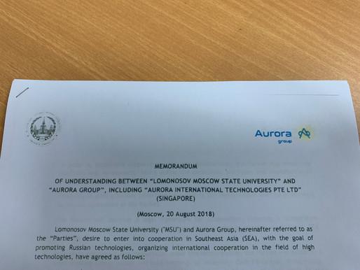 Aurora Signs a Memorandum of Understanding with Lomonosov Moscow State University