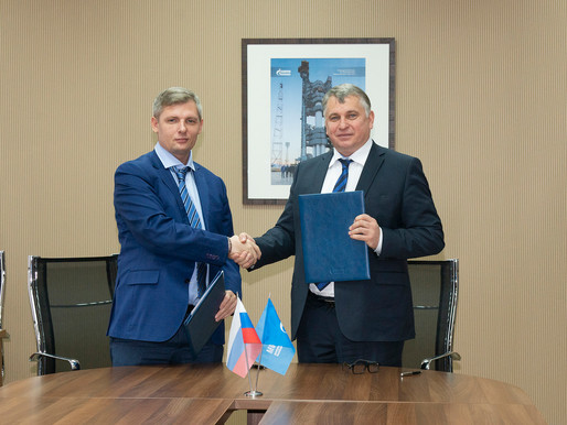 Aurora Signs a Cooperation Agreement with Gazprom Space Systems