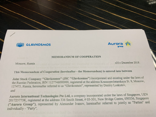 Aurora Signs a Memorandum of Cooperation with Glavkosmos