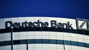 Дойче банк намерен запустить кастодиальный сервис для виртуальных валют