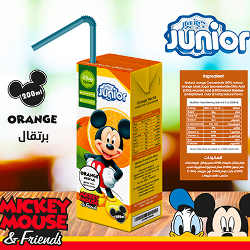 JUNIOR Orange Nectar - Daisy  نكتارالبرتقال جونيور