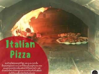 #มาทำความรู้จักพิซซ่าอิตาเลี่ยนคลาสสิคทรงกลมกันค่ะ