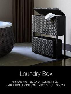 JAXSON_Bath_accessories