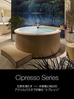 JAXSON_Cipresso
