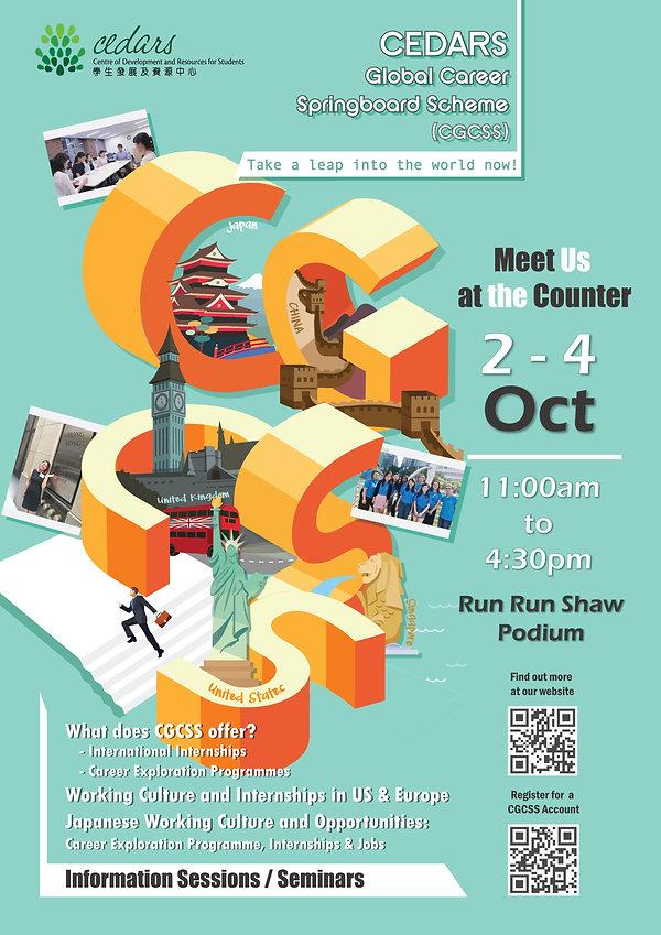 CGCSS Week poster.jpg