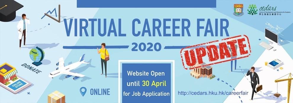HKU Virtual Career Fair 2020
