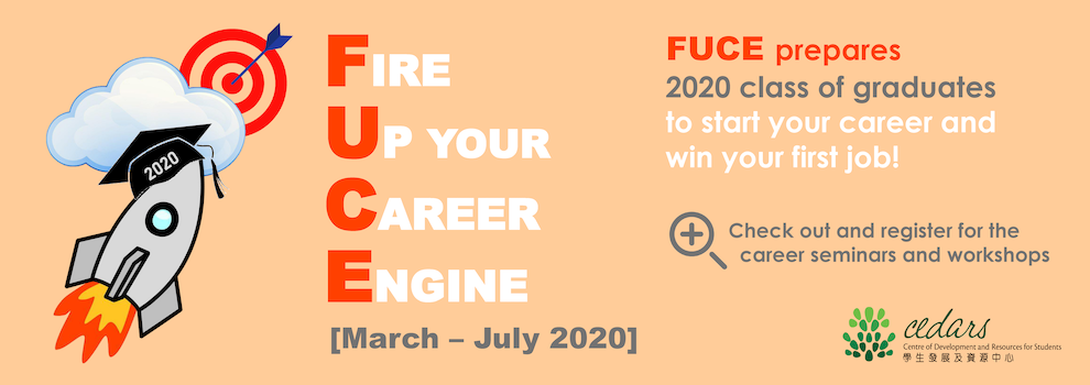 Fire Up your Career Engine (FUCE) 2020