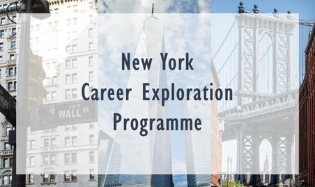 New York Career Exploration Programme – Winter 2019
