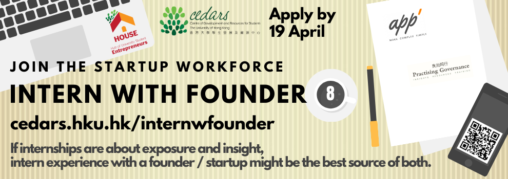 Intern with Founder